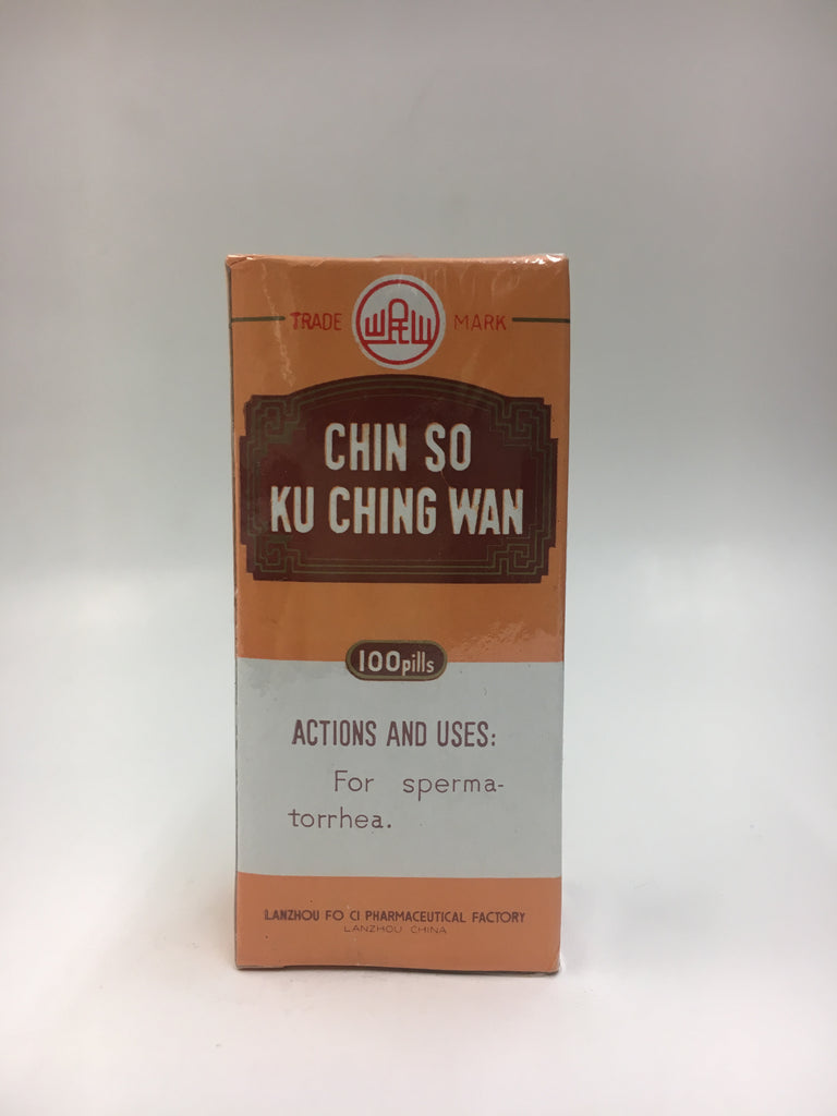 Chin So Ku Ching Wan 金锁固精丸