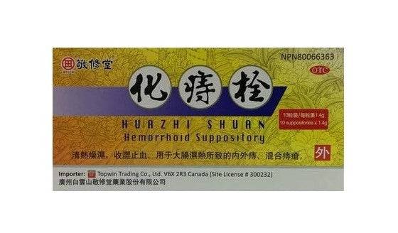 Huazhi Shuan Hemorrhoid Suppository 化痔栓