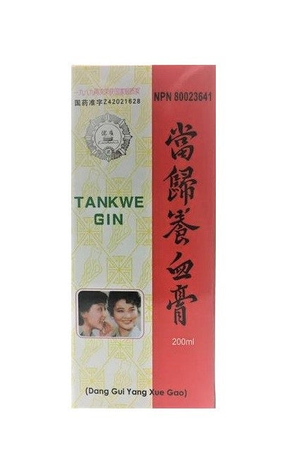Tankwe Gin 當歸養血膏 (BLOOD DEFICIENCY)
