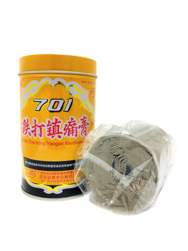 701 Dieda Zhentong Yaogao Medicated Plaster 跌打镇痛膏 (MUSCLE AND JOINT RELIEF)