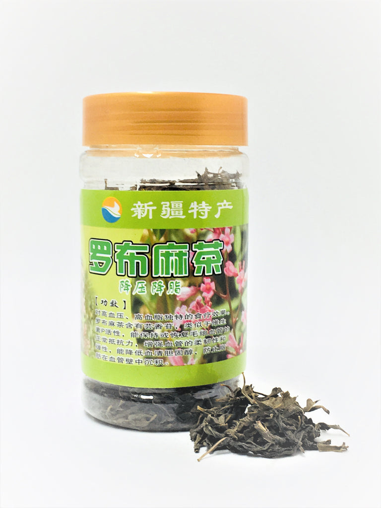 Dogbane Tea (HIGH BLOOD PRESSURE)