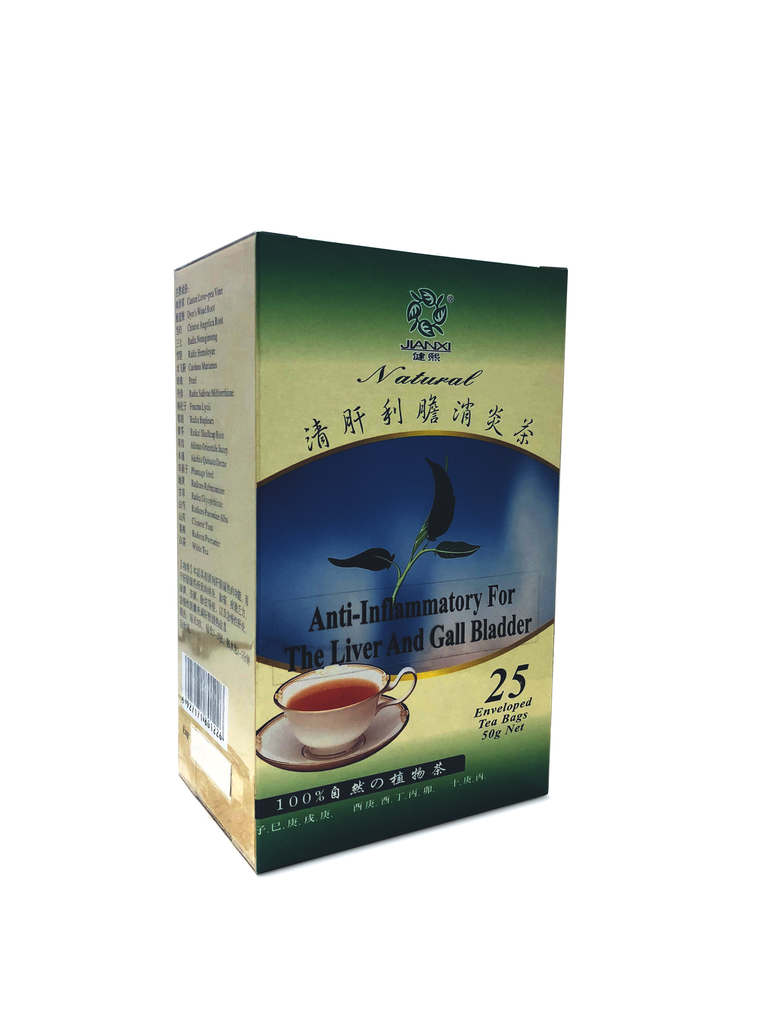 Anti-Inflammatory for the Liver and Gall Bladder Tea
