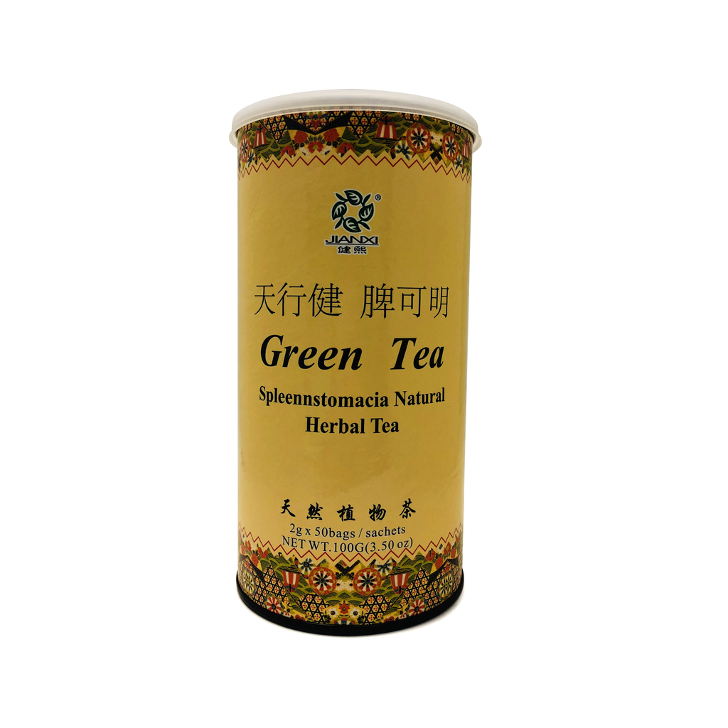Spleen & Stomach Supporting Tea (BEST SELLER!)