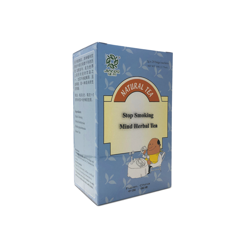 Stop Smoking Mind Herbal Tea