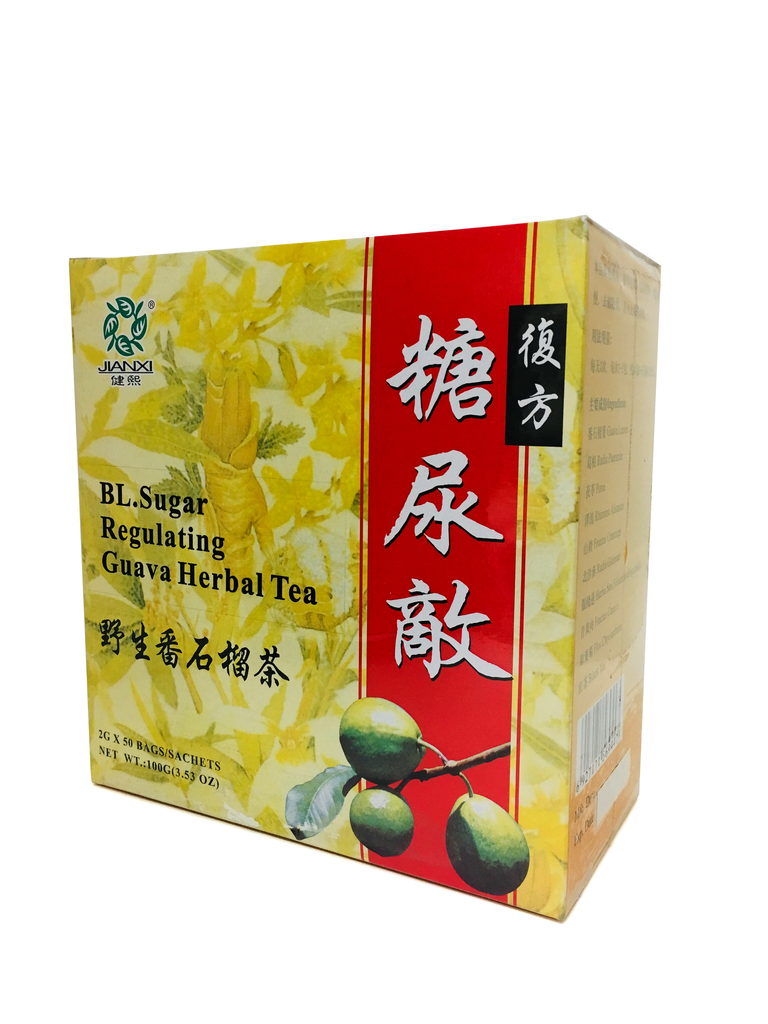 BL. Sugar Regulating Guava Herbal Tea (BEST SELLER!) (BLOOD SUGAR; DIABETES)