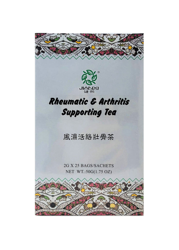 Rheumatic & Arthritis Supporting Tea (CLEARS WIND)