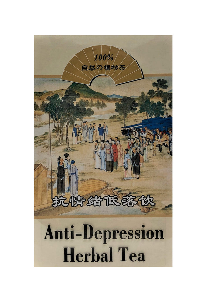 Anti-Depression Herbal Tea