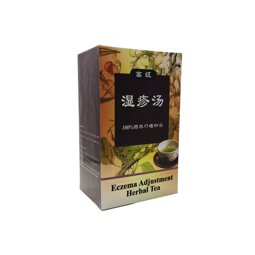 Eczema Adjustment Herbal Tea