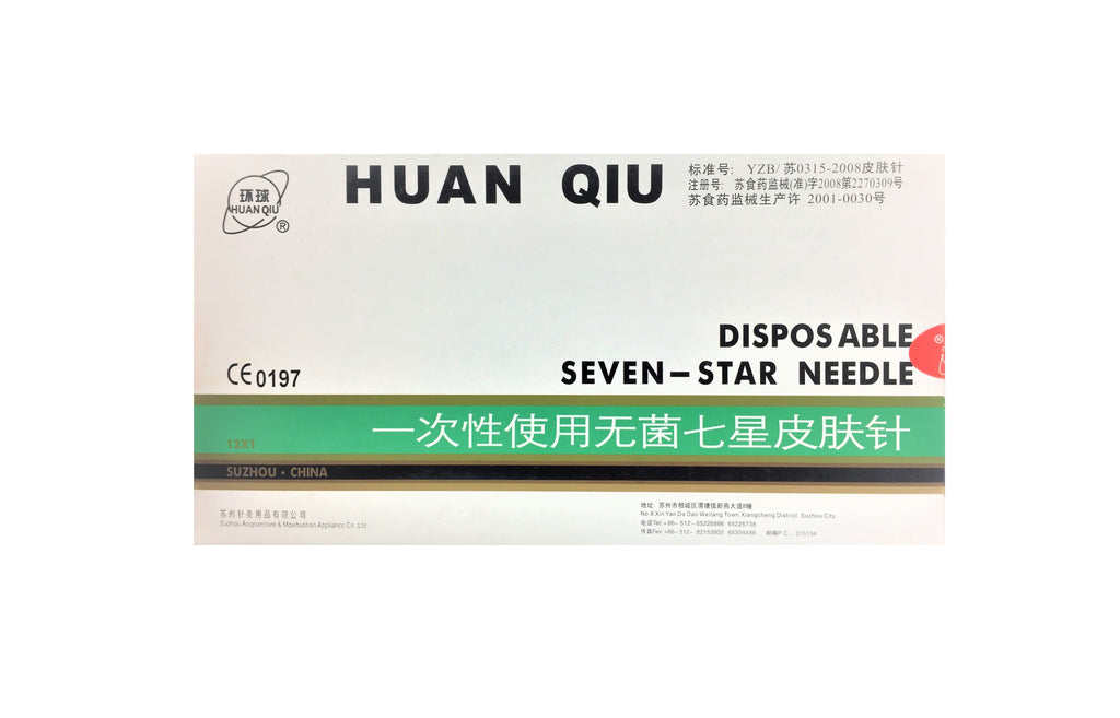 Huan Qiu Seven-Star Needle (Single-Use)