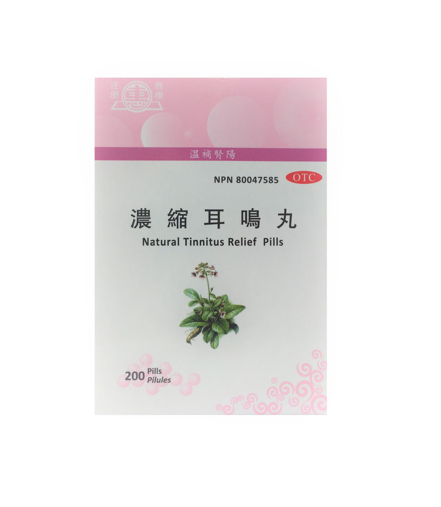 Natural Tinnitus Relief Pills 濃縮耳鳴丸