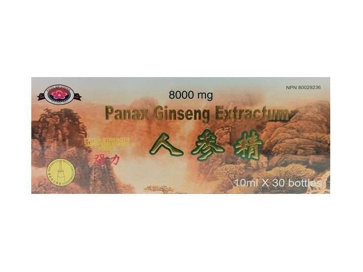 Panax Ginseng Extractum 8000mg 人参精