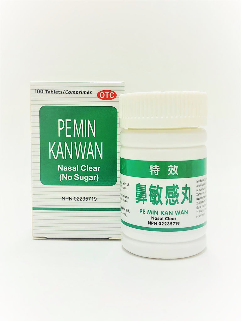 Pemin Kan Wan (Nasal Clear, No Sugar) 特效鼻敏感丸(無糖)