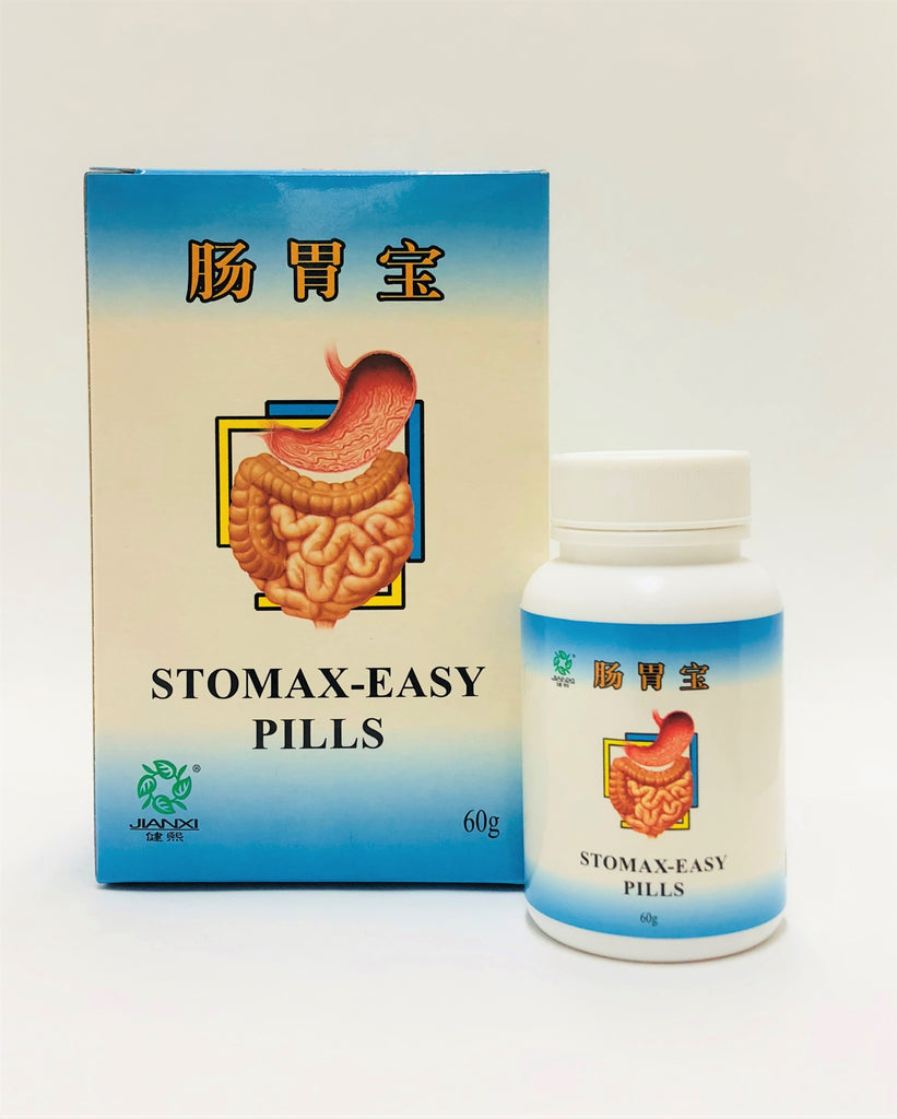 Stomax-Easy Pills 肠胃宝