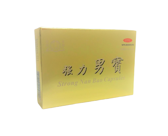 Strong Nan Bao Capsules 强力男宝 (MEN'S SEXUAL HEALTH AND KIDNEY SUPPORT)