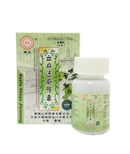 Xuefu Zhuyu Jiaonang 血府逐瘀胶囊 (INVIGORATE QI) (BEST SELLER!)