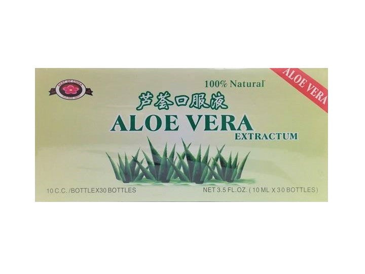 Aloe Vera Extract 芦荟口服液 (BLOOD SUGAR; IMMUNE BOOST)