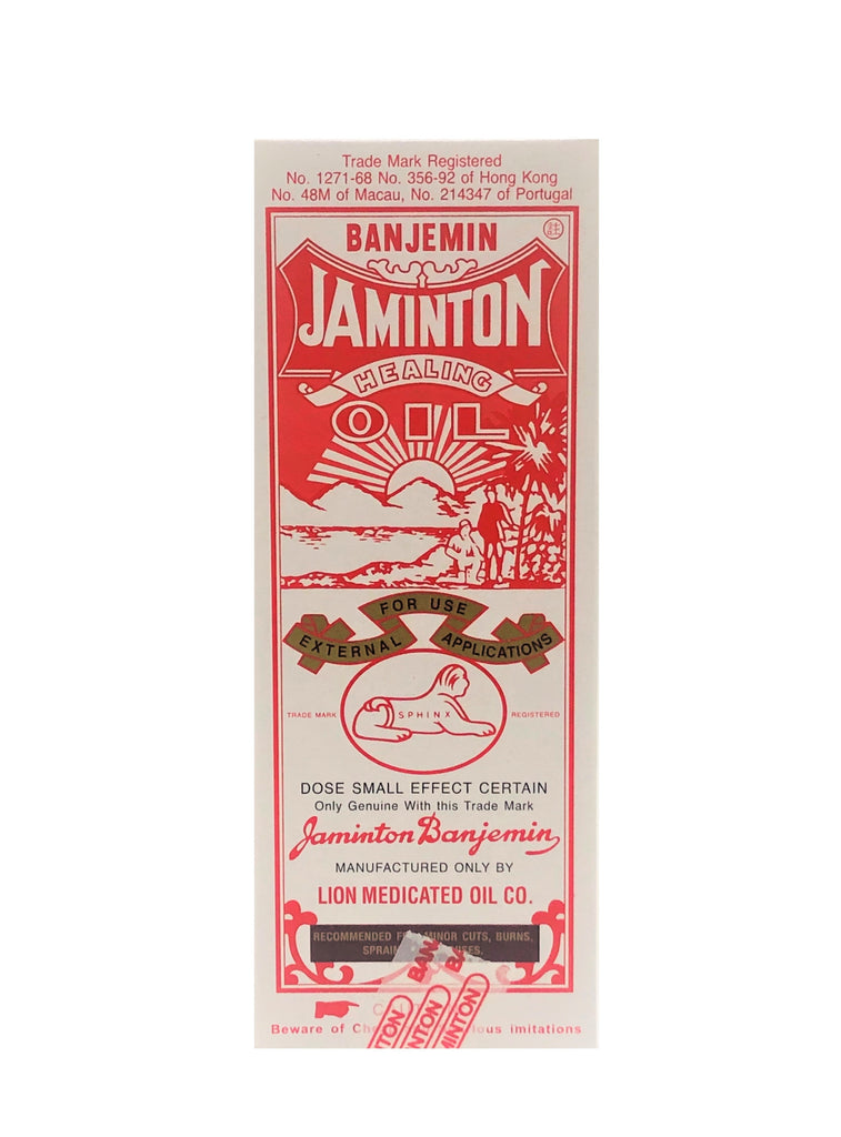 Banjemin Jamington Oil 獅子油