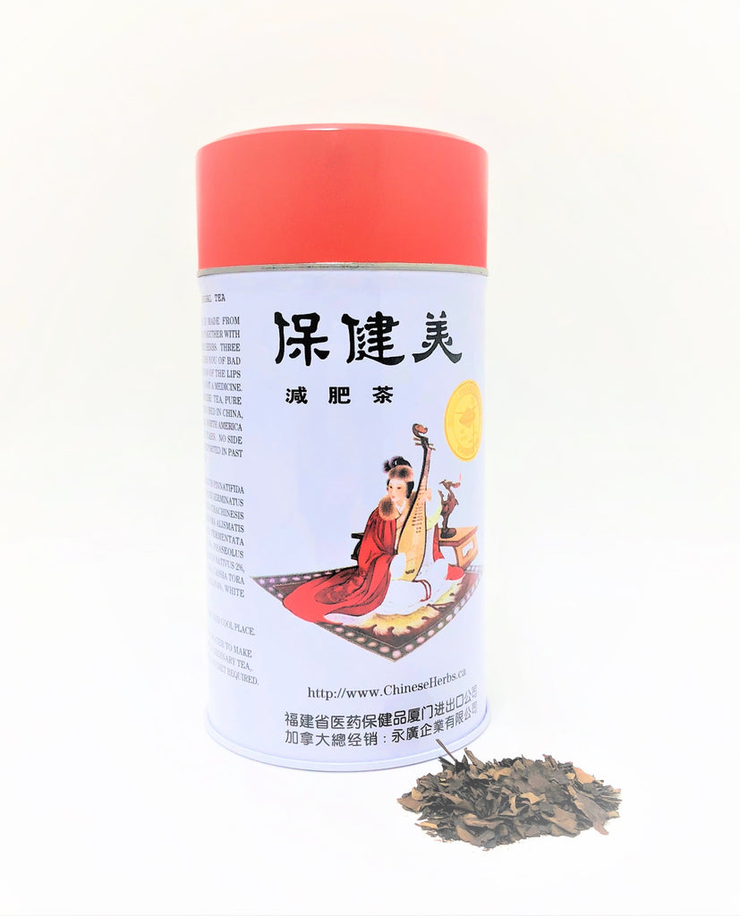 Bojenmi Herbal Tea (Natural Digestive & Diet Tea) (保健美)