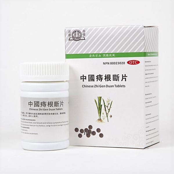 Natural Hemorrhoid Relief Tablets 中国痔根断片