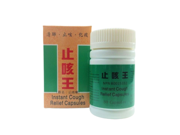 Instant Cough Relief Capsules 止咳王