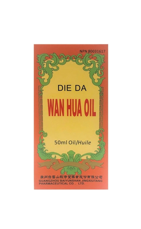 Dieda Wanhua Herbal Oil 跌打万花油