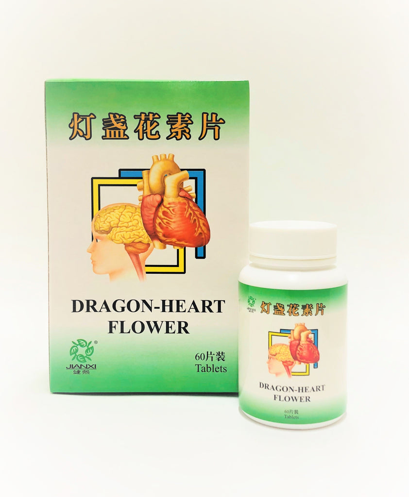 Dragon-Heart Flower 灯盏花素片 (Blood Supply Heart & Cerebral)