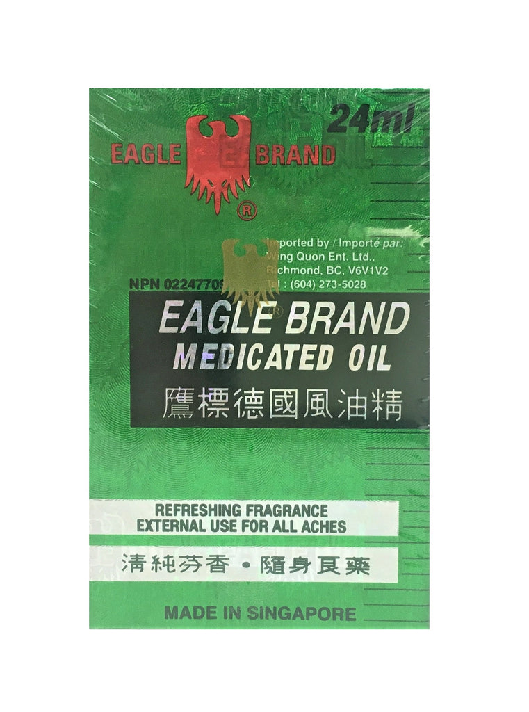 Eagle Brand Medicated Oil 鷹標德國風油精