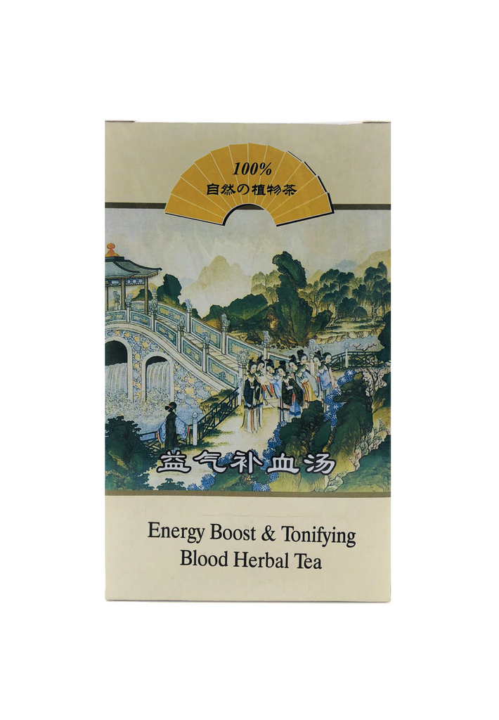 Energy Boost & Tonifying Blood Herbal Tea