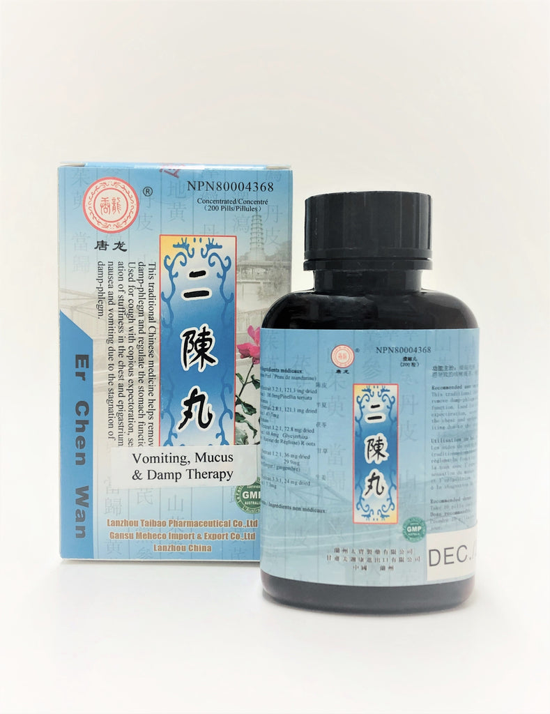 Er Chen Wan (Vomiting Mucus & Damp Remedy) 二陳丸