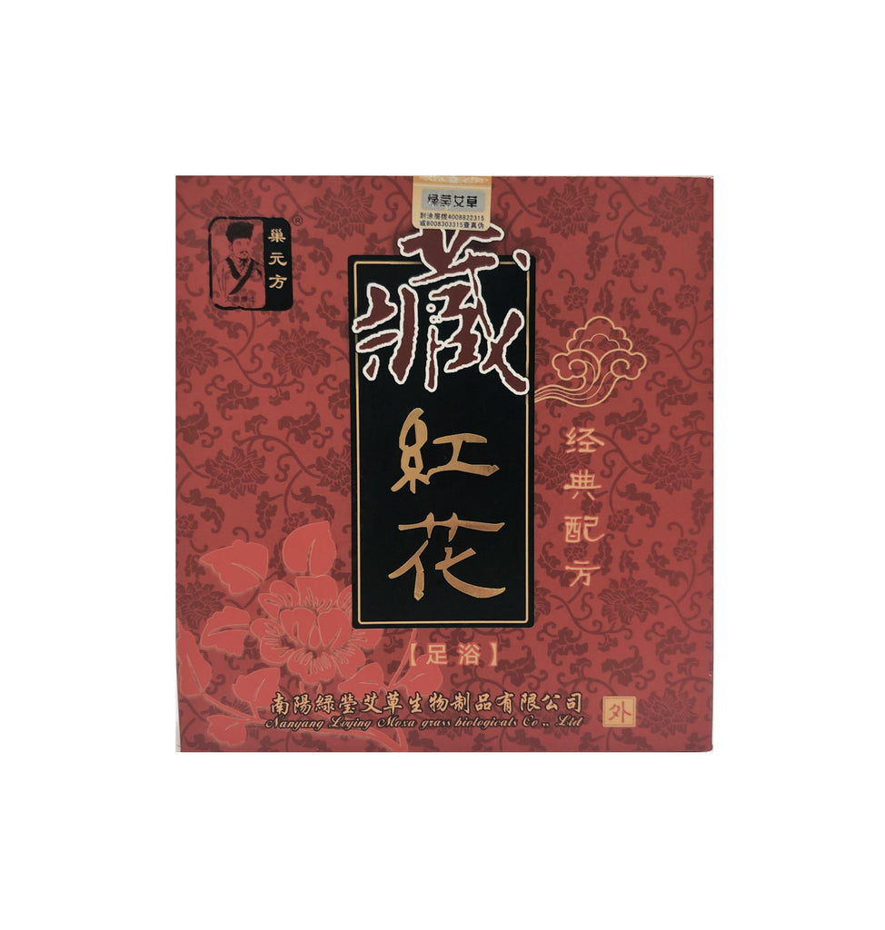 Tibetan Red Safflower Foot Soak (INVIGORATE BLOOD)