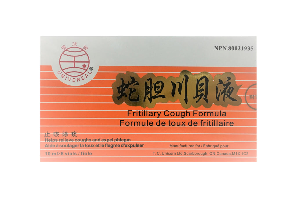 Fritillary Cough Formula 蛇胆川贝液 (Chest Congestion)