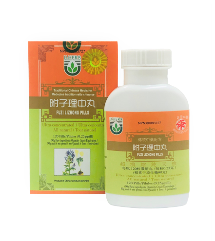 Fu Zi Li Zhong Pills (Aconitum Compound Pills) 胕子理中丸 (SPLEEN & STOMACH)
