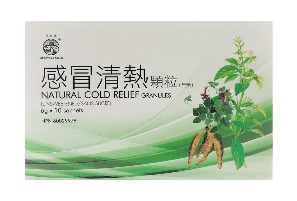 Natural Cold Relief Granules (Ganmao Qingre Keli) (Unsweetened) 感冒清热颗粒