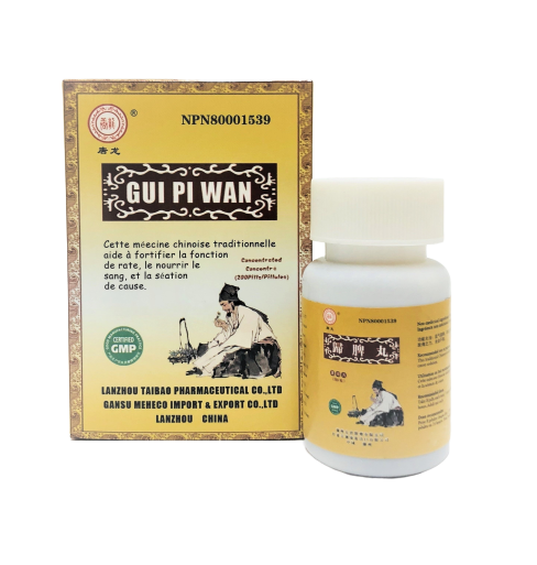 Gui Pi Wan 归脾丸 (SPLEEN; NOURISH BLOOD) (BEST SELLER!)