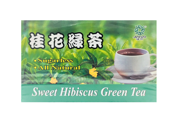 Sweet Hibiscus Green Tea
