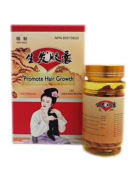 PHG (Promote Hair Growth) Capsules 生发胶囊