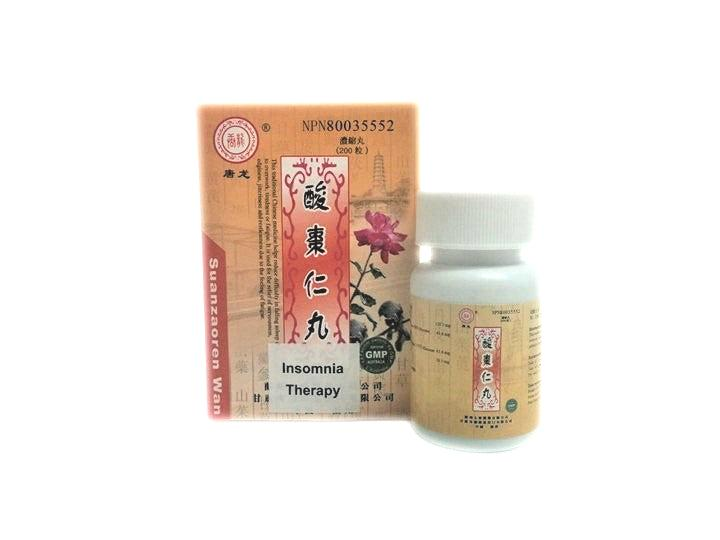 Suanzaoren Wan 酸枣仁丸 (INSOMNIA THERAPY) (BEST SELLER!)