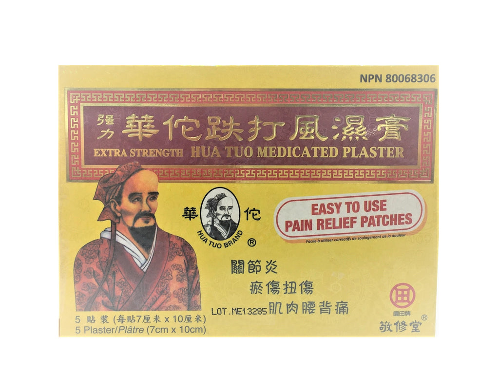Extra Strength Hua Tuo Medicated Plaster 强力华佗跌打风湿膏