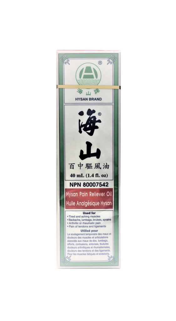 Hysan Pain Reliever Oil 海山百中驱风油