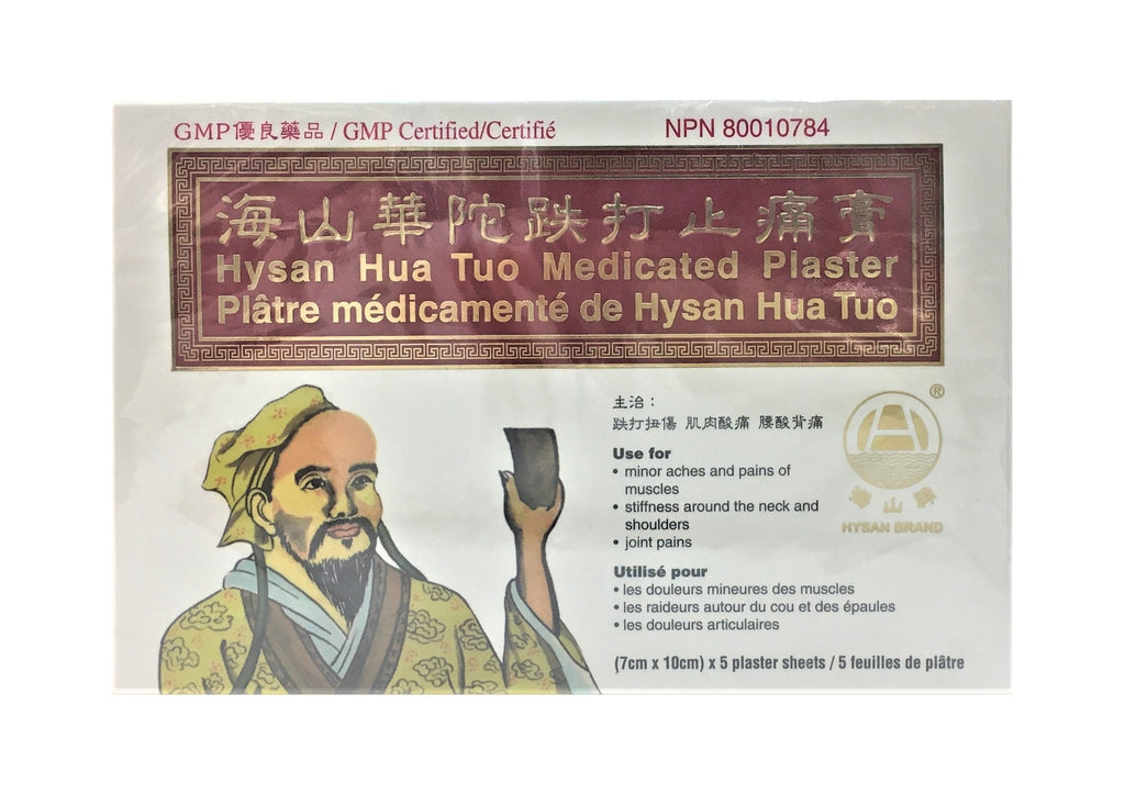 Hysan Hua Tuo Medicated Plaster 海山华佗跌打止痛膏