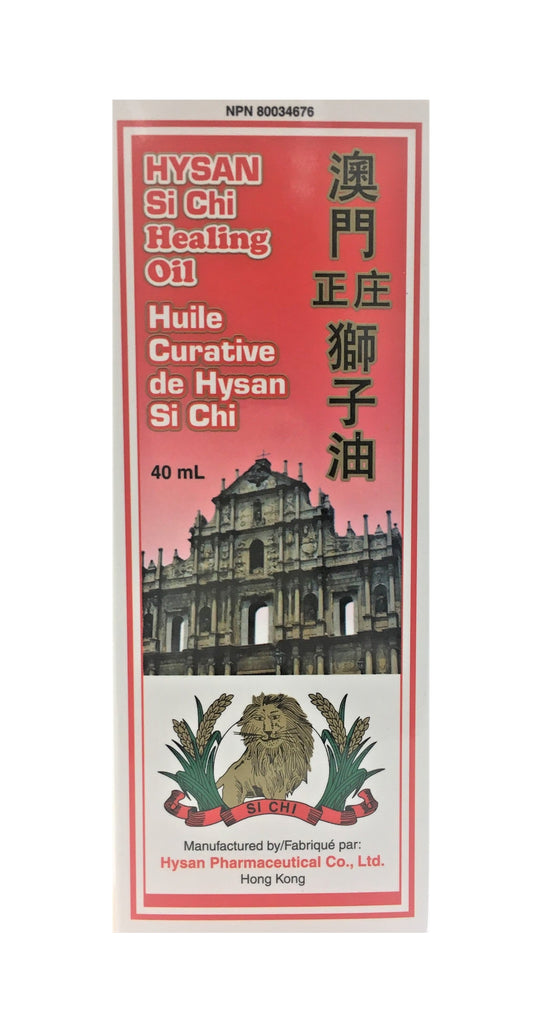 Hysan Si Chi Healing Oil 澳門正庄狮子油 (MUSCLE & JOINT PAIN RELIEF) (OUT OF BOX SALE!)