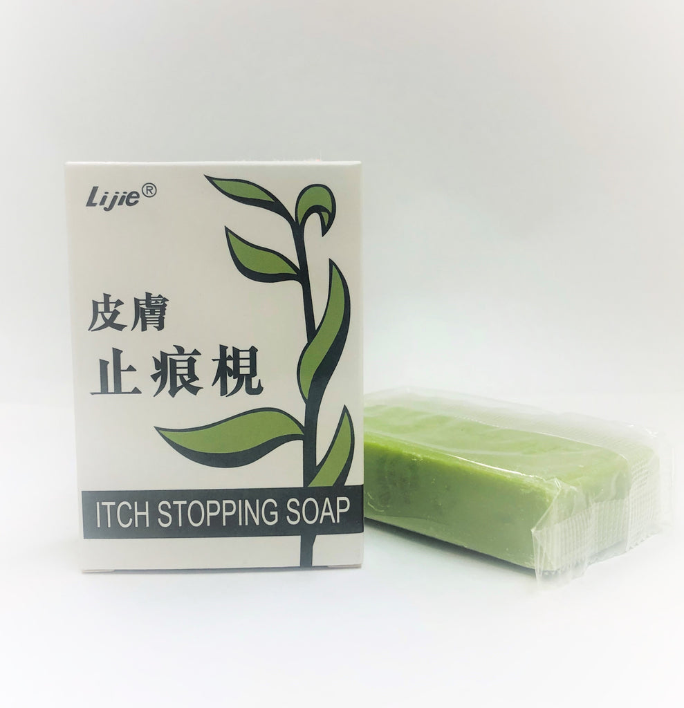 Itch Stopping Soap