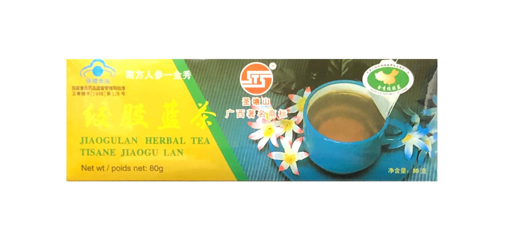 Jiaogulan Herbal Tea (Gynostemma Pentaphyllum) 絞股藍