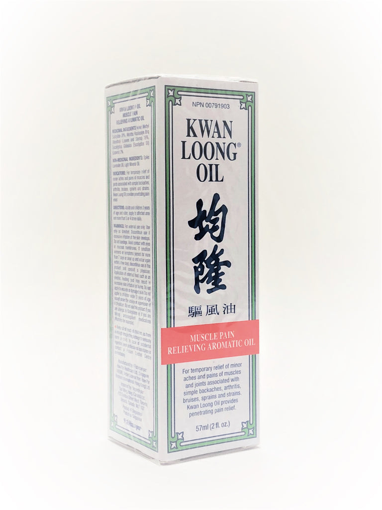 Kwan Loong Oil 均隆驱风油 (MUSCLE, JOINT RELIEF)