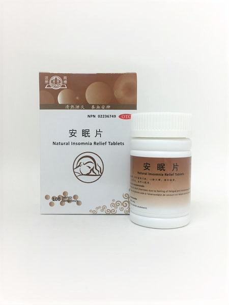 Natural Insomnia Relief Tablets (An Mien Tablets) 安眠片