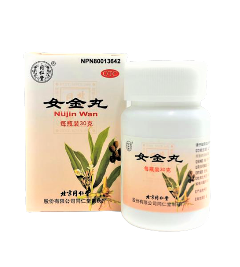 Nujin Wan 女金丸 (MENSTRUAL PAIN RELIEF)