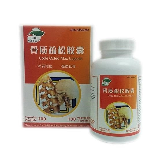 Natural Code Osteo Max Capsule 骨质疏松胶囊 (BEST SELLER!) (BONE HEALTH SUPPORT)