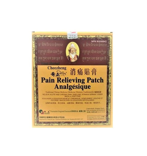 Cheezhang Pain Relieving Patch Analgesique 奇正消痛贴膏