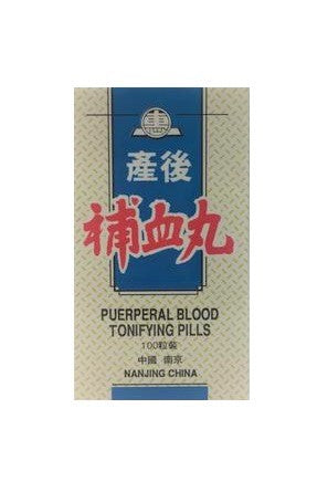 Tonifying Pills 補血丸