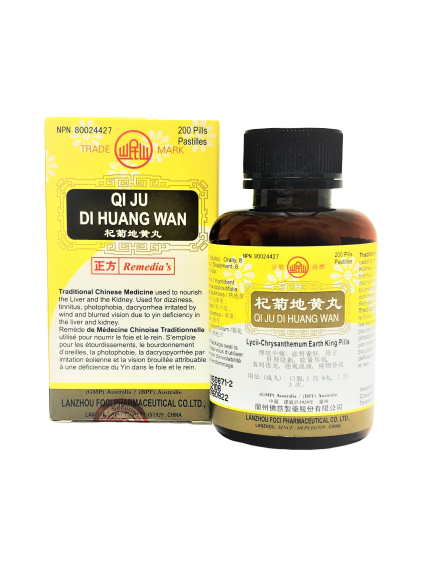 Qi Ju Di Huang Wan (Remedia's) 杞菊地黄丸 (NOURISH LIVER & KIDNEYS)